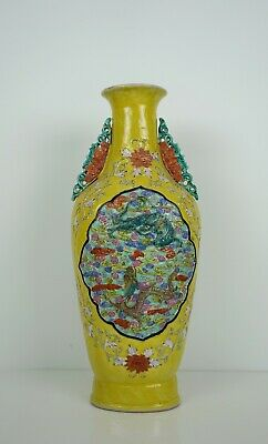 A Large Molded Famille Rose 'Dragon' Vase