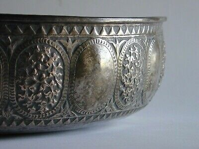 Large Islamic Antique Silver Bowl 18th Century India, Malaysia, or Middle East