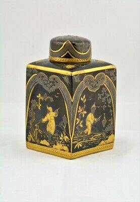 Antique French/Indo-Chinese gilt painted porcelain tea caddy,19thC