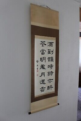 Japanese Hanging Caligraphy Scroll