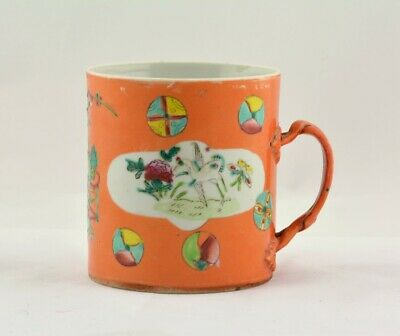 Antique Chinese porcelain tea cup/mug,19thC