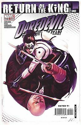 Daredevil: The Man Without Fear #119 Return Of The King Part Four Variant