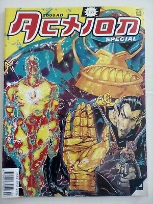 2000ad Action Special - 1992 - VERY GOOD CONDITION - FIRST PRINTING - SCARCE