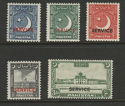 Pakistan 1949 George VI Officials Complete set SG O27-O31 Mnh.