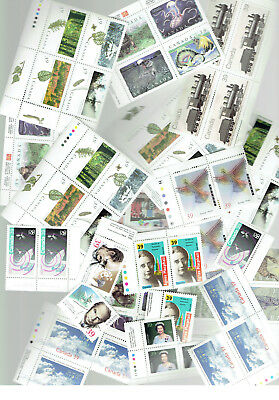 CANADA POSTAGE 100x39cent mint never hinged Your price $31.20
