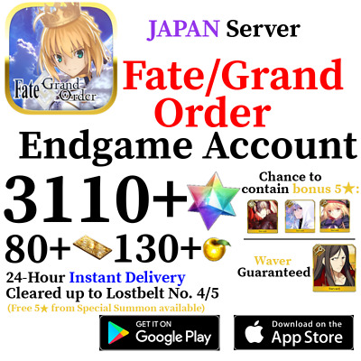 [JP] [INSTANT] BUY 2 GET 3 FGO 1860-2000 SQ Fate Grand Order Quartz Account