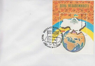 Ukraine 1994  Independence Day Sheet  First Day cover unaddressed.