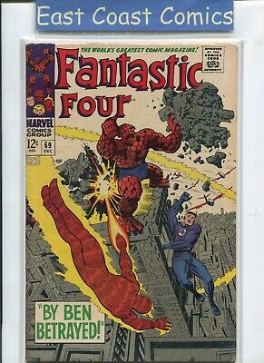 Fantastic Four #69  (Very Fine Minus 7.5) Silver Age Marvel