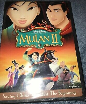 Walt Disney Movie Mulan II DVD, 2005 Sealed Brand New Never Been Opened