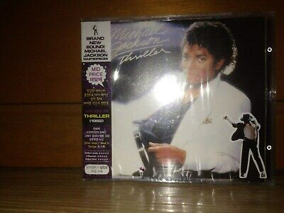 Michael Jackson-Thriller Korea CD L.E RM OBI New Sealed Michael Jackson Sticker