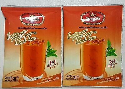 Original Thai Tea Iced Milk Powder 3 in1 Instant Hot Drink & Cold Tea Number One