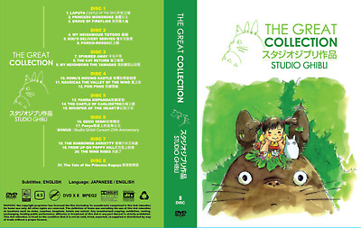 New Anime DVD The Great Collection Studio Ghibli 21 Movies ENGLISH DUB UK