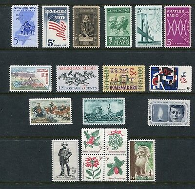 US 1964 Commemorative Year Set - Complete MNH 19 Stamps Scott 1242-60 USA