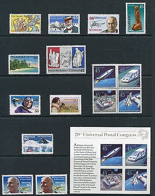 US 1986-1993 Modern Air Mail Stamps, Scott C117-32 C132, Set of 19 NH USA