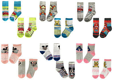 Baby Socks - Pack of 2