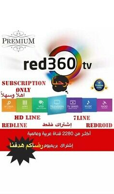 Red 360 code 12 months Premium PLUS All redline and 7 Line receiver 3700 Ch ضمان