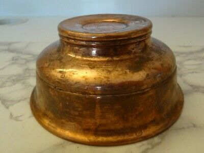 Vintage Mongolian Traditional Copper Bowl.
