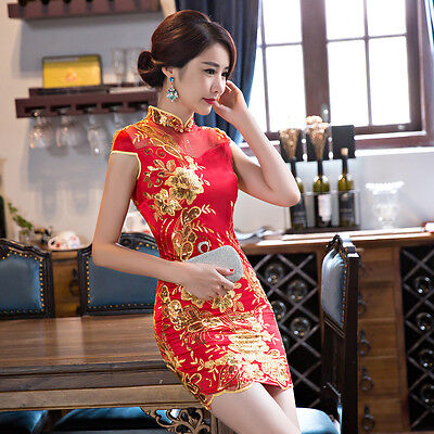 2b8de546d Women's Cheongsam Lace Embroider Wedding Bride Dress Chinese Evening Mini  Dress