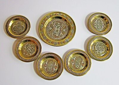 Set of 7 dishes Mamluk Revival Cairoware copper & silver inlaid brass