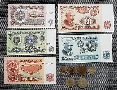 BULGARIA 2 LEVA 1974 P 94 UNC LOT 5 PCS