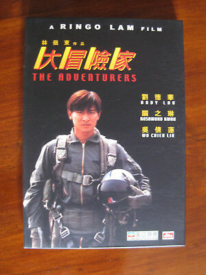 The Adventurers ringo lam andy lau remastered mei ah hong kong DVD