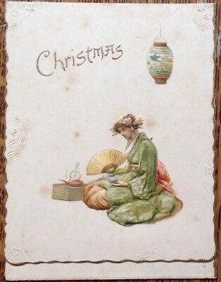 Vintage Christmas Card Japan Kimono Chinese Lantern Fan Embossed Japanese