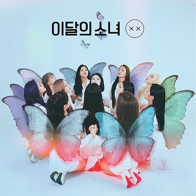 Loona xx limited A, B albums Sealed New