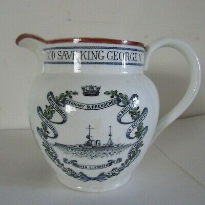 Rare commemorative jug Admiral Beatty WWI George V,in Greenwich maritime museum