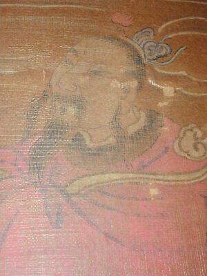 Antique Chinese / Oriental Silk Painting / Framed