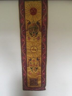 Antique Early 19th century Superb silk Embroidery wall hanging Chinese