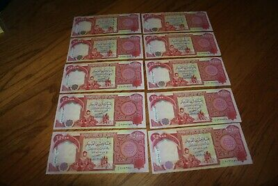 250,000 IQD - (10x) 25,000 IRAQI DINAR Notes - CIRC & AUTHENTIC FAST DELIVERY #2