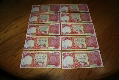 250,000 IQD - (10x) 25,000 IRAQI DINAR Notes - CIRC & AUTHENTIC -FAST DELIVERY 1