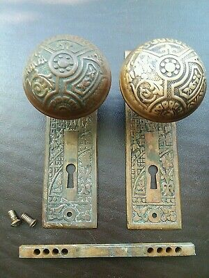 Antique Victorian Brass Bronze Door Knob Set Plate Corbin Ceylon Eastlake 1895