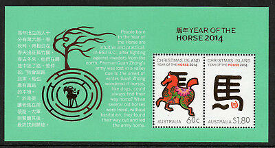 Christmas Is. - Year of the Horse MNH Minisheet
