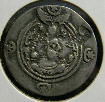 590-627 AD Sasanian Silver Drachm - Khusru ll - Counter Mark (1018) Fire Alter