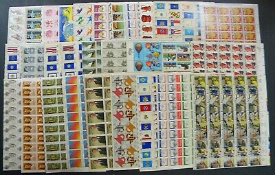 drbobstamps US Faulty Sheets Postage Collection (See Description) Face $341