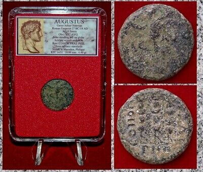 Ancient Roman Empire Coin AUGUSTUS Nike On Obverse Military Standards On Reverse