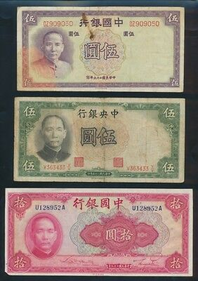 "China: 1930-80 ""NICE STARTER COLLECTION of 14 DIFFERENT NOTES"". Pick 85b-FX1b"