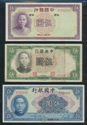 "China: 1936-96 ""NICE COLLECTION OF 12 LOW & LUCKY NUMBERS"". Pick 80-FX3"