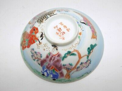 Superb Antique Chinese Japanese Hand Decorated Fine Porcelain Rice Bowl Cover