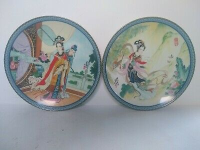 Geisha Girl Porcelain Plates Oriental Asian Decor Set of 2 Imperial Jingdezhen