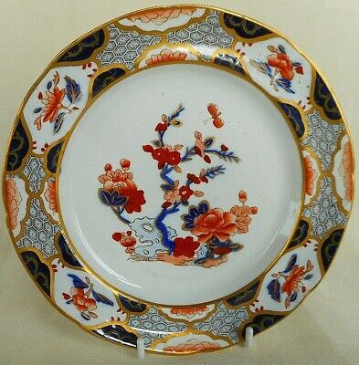 Antique Copeland Late Spode Pottery Plate Decorated In Imari Colours - C.1896