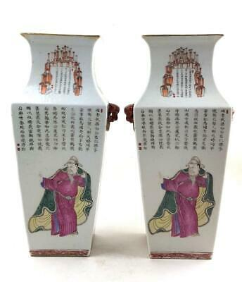 Wushuang Pu, 38cm Pair of Antique Chinese Famille Rose Figural Vases, 19th C