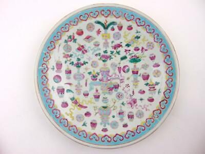 Large Antique Chinese Famille Rose Charger, 19th C