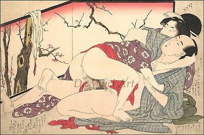 Japanese Art Print: JAPANESE SHUNGA ART PRINT Reproduction No. 6 by Utamaro