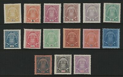 Portugal -1895 Mozambique Company- Elephants.Complete Set. Mint No Gum As Issued