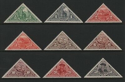 Portugal - 1924 Mozambique - Nyassa Company - Complete Set. Mint Lightly Hinged
