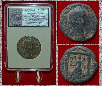 Ancient Roman Empire Coin ELAGABALUS Tyche in Temple RARE Petra Mint!