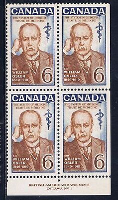 Canada #495(41) 1969 6 cent SIR Wm. OSLER DF Lower Right PL Blk #1 MNH CV$1.75