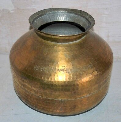 Old Antique India Brass Hand Crafted Big Drinking Water Storage Pot Crock